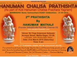Prathishta-2-Hanuman-chalisa