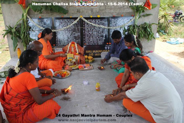hanuman-chalisa-sloka-prathishta-19
