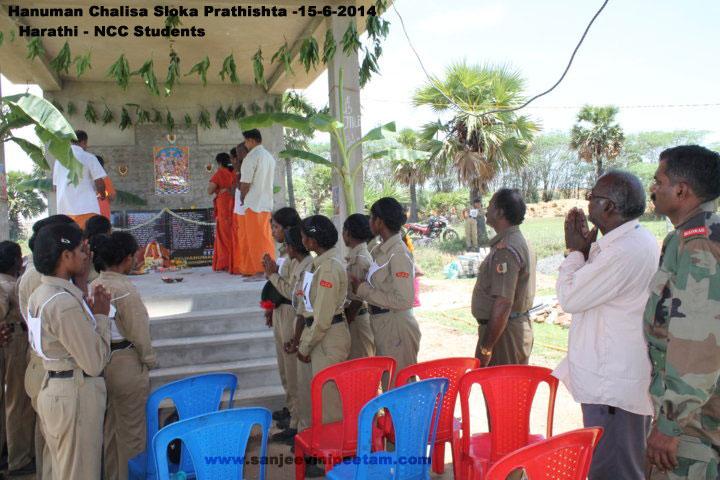hanuman-chalisa-sloka-prathishta-24