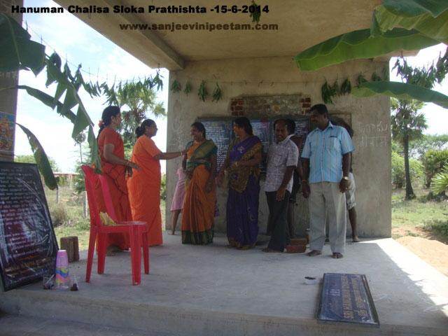 hanuman-chalisa-sloka-prathishta-28