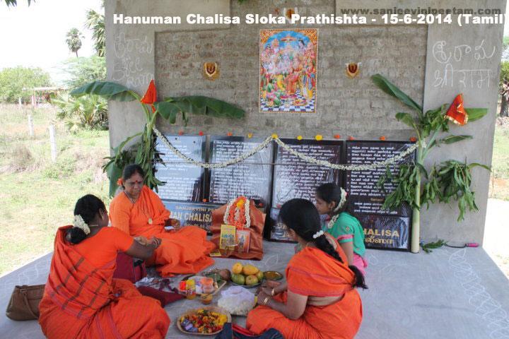 hanuman-chalisa-sloka-prathishta-5