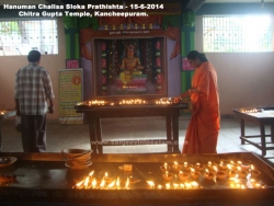 hanuman-chalisa-sloka-prathishta-1
