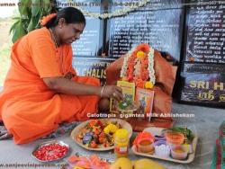 hanuman-chalisa-sloka-prathishta-15