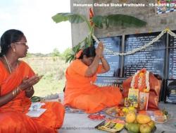 hanuman-chalisa-sloka-prathishta-16