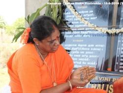 hanuman-chalisa-sloka-prathishta-18