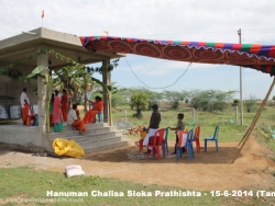 hanuman-chalisa-sloka-prathishta-2