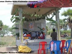 hanuman-chalisa-sloka-prathishta-21
