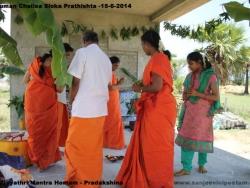 hanuman-chalisa-sloka-prathishta-23