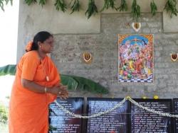 hanuman-chalisa-sloka-prathishta-25