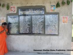 hanuman-chalisa-sloka-prathishta-32