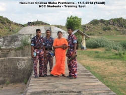 hanuman-chalisa-sloka-prathishta-33