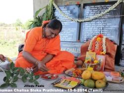 hanuman-chalisa-sloka-prathishta-6