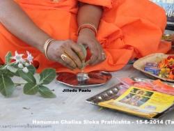 hanuman-chalisa-sloka-prathishta-7