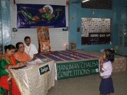 hanuman chalisa  (9)