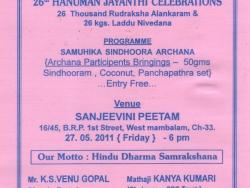 hanuman-jayanthi-pom-2011