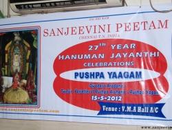 hanuman-jayanthi-2012-001