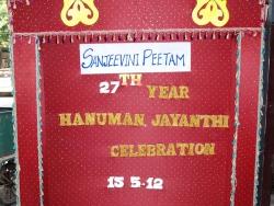 hanuman-jayanthi-2012-002