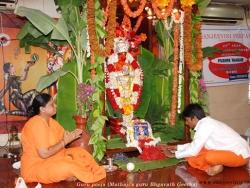 hanuman-jayanthi-2012-012