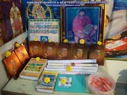 hanuman-jayanthi-new-year-celebration-2014-005