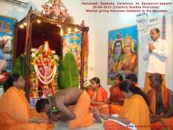 hanumath-dheeksha-002
