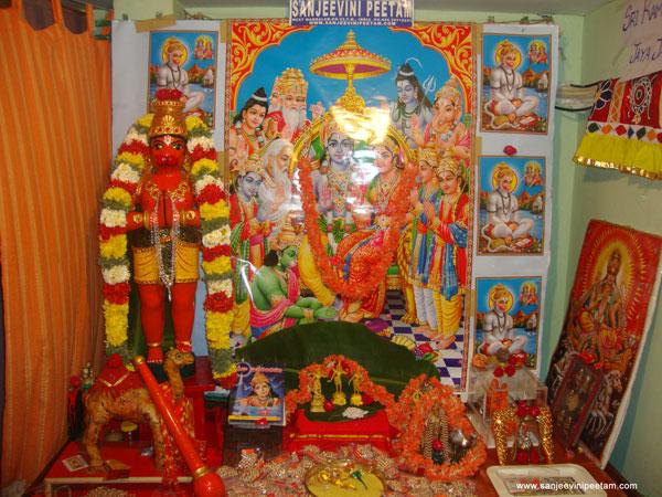 hanumath-deeksha-2012-001