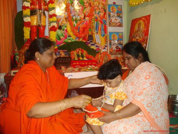 hanumath-deeksha-2012-009