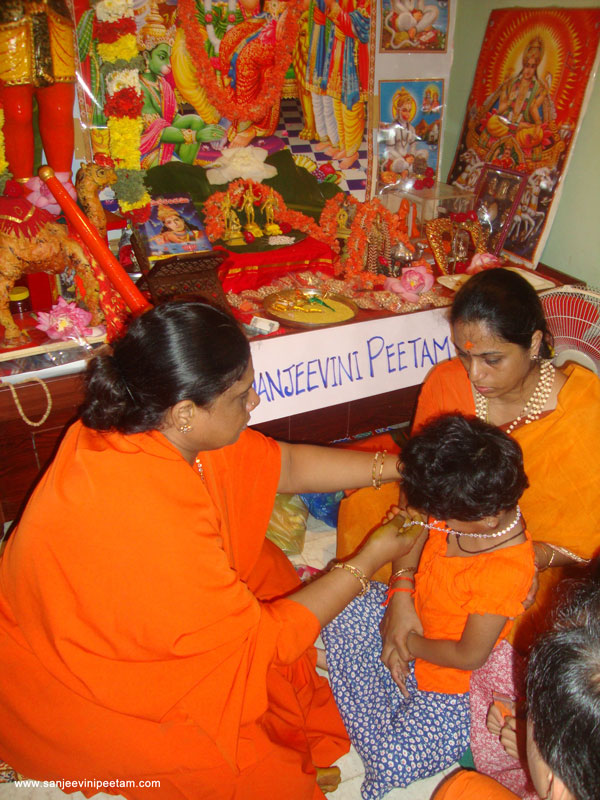 hanumath-deeksha-2012-015
