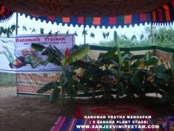 hanumath-vratham-002