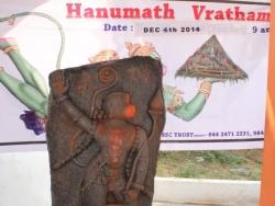 hanumath Vratham 2014  (1)