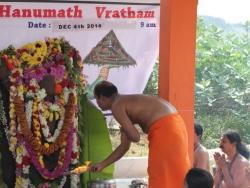 hanumath Vratham 2014  (20)