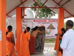 hanumath Vratham 2014  (3)