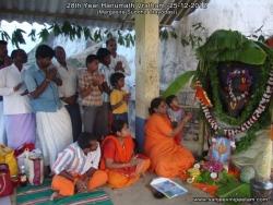 28th-hanumath-vratham-016