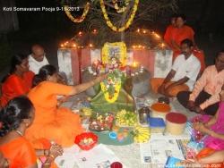 koti-somavaram-pooja-013