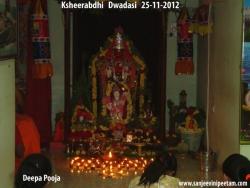 ksheerabdhi-dwadasi-2012-011