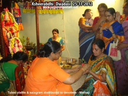 ksheerabdhi-dwadasi-2012-017