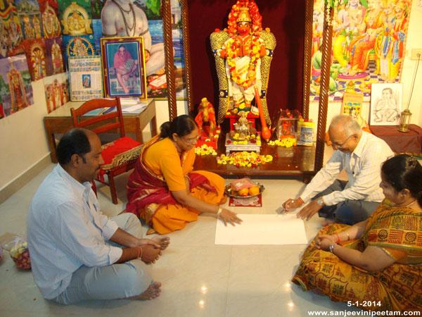 mathaji-sandarshan-time-5-1-2014-003