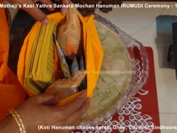irumudi-ceremony-16-2-2014-009