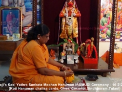 irumudi-ceremony-16-2-2014-011