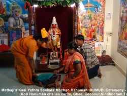 irumudi-ceremony-16-2-2014-019