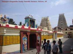 ranganatha-swamy-001