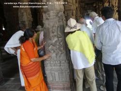 varadaraja-perumal-kanchipuram-009