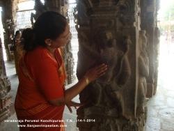 varadaraja-perumal-kanchipuram-014