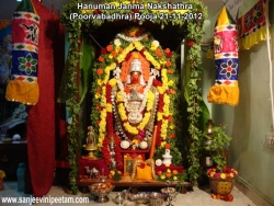 november-nakshathra-pooja-2012-001