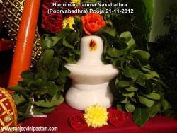november-nakshathra-pooja-2012-003