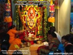 november-nakshathra-pooja-2012-007