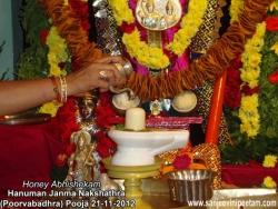 november-nakshathra-pooja-2012-008
