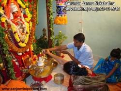 november-nakshathra-pooja-2012-012