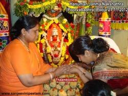 november-nakshathra-pooja-2012-016