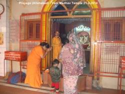 prayaga-004