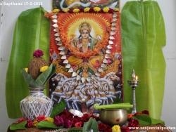 radha-sapthami-2013-003